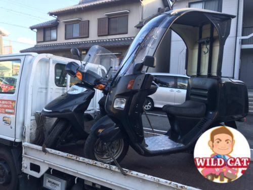 中川区伏屋 バイク買取 二台まとめて 不動車